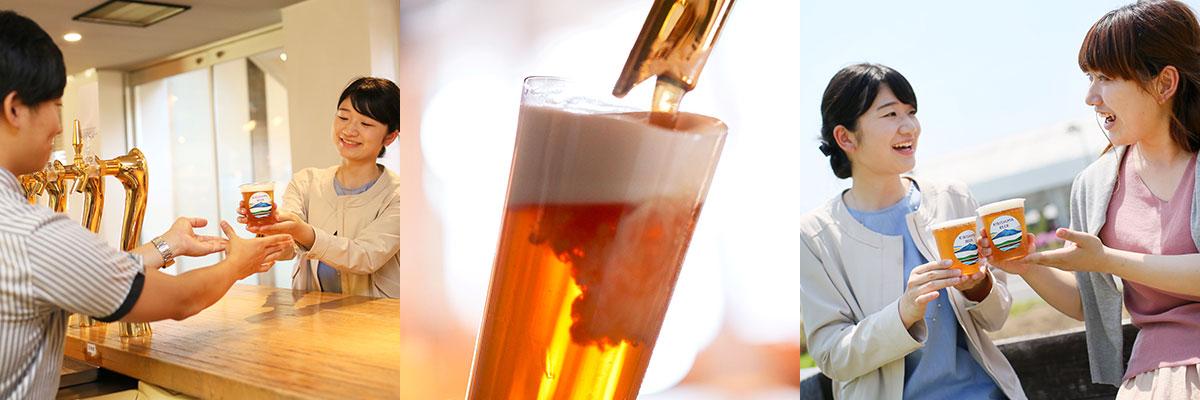 写真:テイクアウトビール