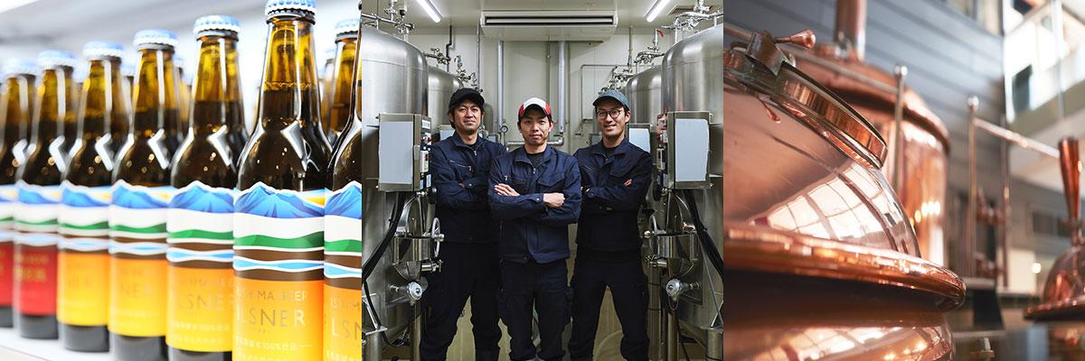 写真:クラフトビール醸造施設