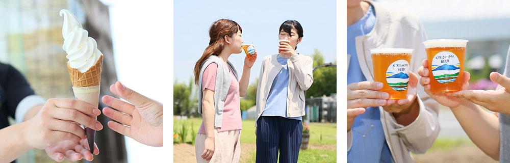 写真:焼酎ソフトクリーム、テイクアウトKIRISHIMA BEER