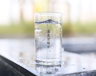 写真:霧島裂罅水の泉
