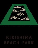 霧島ビーチパーク