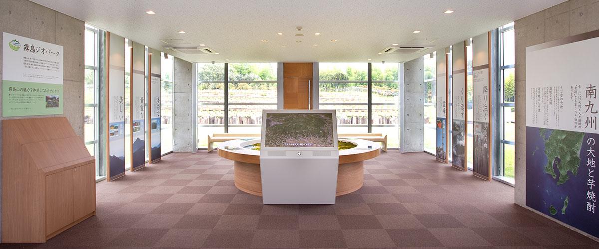 写真:霧の蔵ミュージアム展示物の様子
