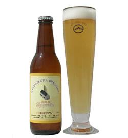 kirishima-beer-hyuganatsu