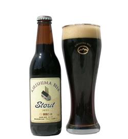 kirishima-beer-stout