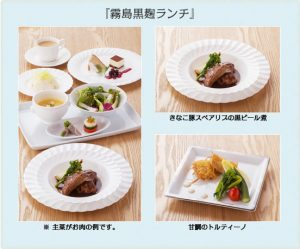kirishima-kurokozi-lunch