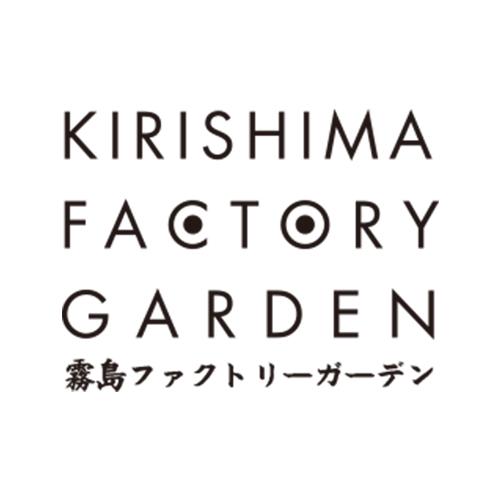志比田第二増設工場竣工、稼働に伴う工場見学開始時期および所要時間変更のお知らせ