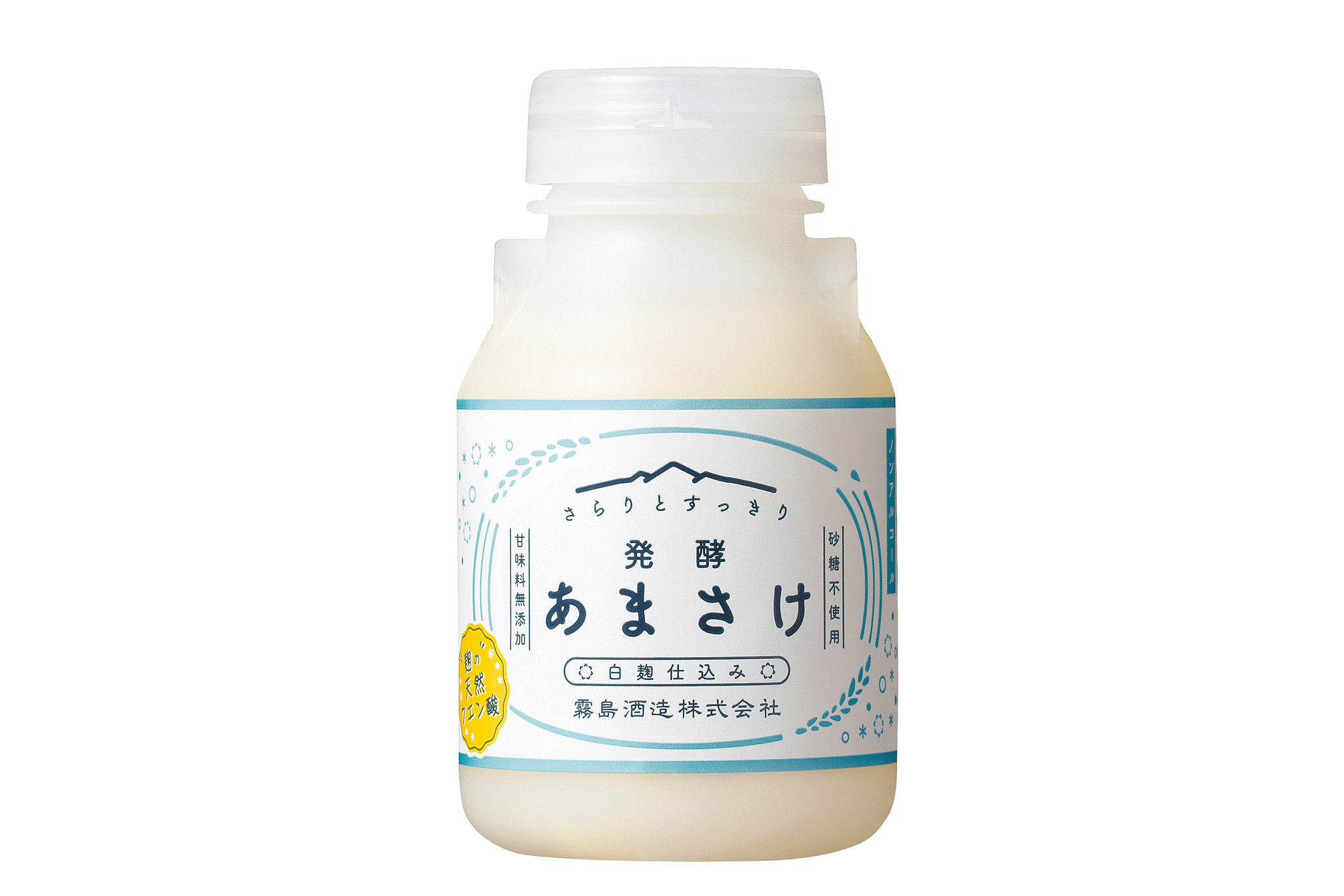 『発酵あまさけ 白麴仕込み』新発売のお知らせ